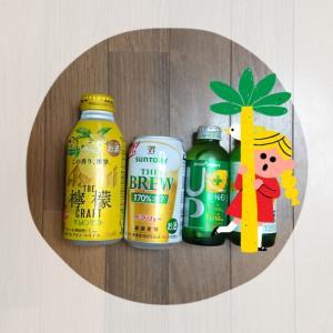 【テンタメ/懸賞】キレートレモン100%還元♪セブンアプリくじの結果!