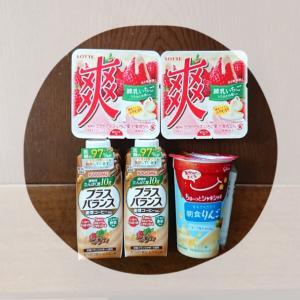 【ポン活】嬉しい!アイスが1個70円♪おしりふき&オムツお買い得情報!