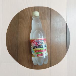 【ファミマ】天然水スパークリング2本67円♪パンパースお買い得です!