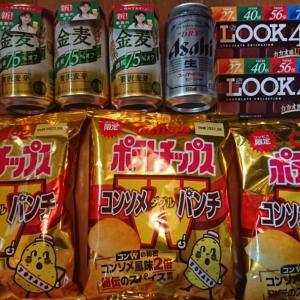 【セブンアプリ】ビールが当たるくじ2回目抽選結果★
