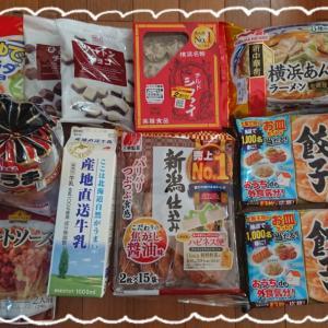 【ファミペイ】半額キャンペーン今日から飲食店スタート!ドラッグストアでお買い物★