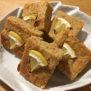 【砂糖なしレシピ】ノンシュガー・グルテンフリーのレモンケーキ