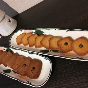 【砂糖なしレシピ】グルテンフリー・卵フリーなサクサクはちみつクッキー