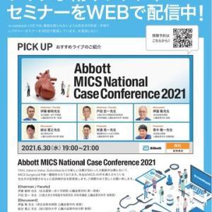 MICS National Case Conference 2021 ストーンヘンジ法による大動脈弁置換術の紹介