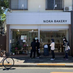 2020年4月19日【多摩川】Nora Bakery