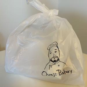 2020年5月23日【久が原】Oyaji Bakery(宅配)