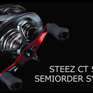 SLP WORKSのセミオーダーシステムに「スティーズ CT SV TW」が追加!