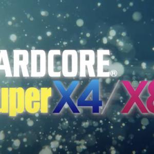 抜群の撥水性!なDUELの新PEライン「HARDCORE SUPER X4/X8」のファーストインプレ