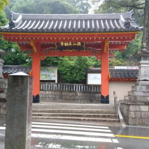 日本三不動の一「瀧谷不動尊」