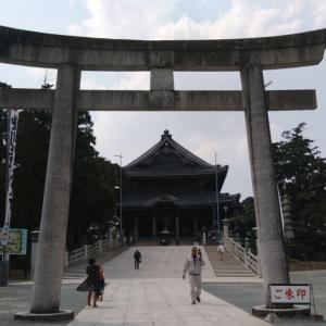 神社なの、お寺なの?