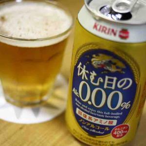 ビールを毎日3リットル飲む大トラだったが、今は子猫のような健全な生活