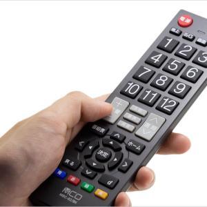 お父さんにテレビのチャンネル権はあるのか?(テレビを見る時間はいつ?)