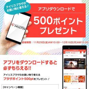 500円以下タダポチできます!!