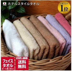 楽天購入品!タオルが安い