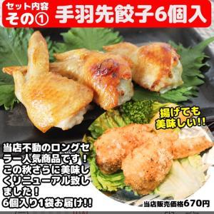 急ぎ!ありえない2,000円ポッキリ!