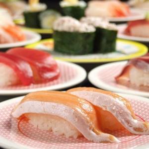 嬉しすぎる!かっぱ寿司GoToイート開始!