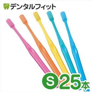 楽天で歯ブラシ激安ー!!
