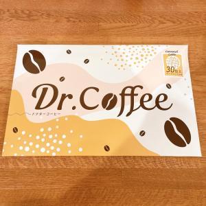 美味しすぎた!1杯16円の激安コーヒー
