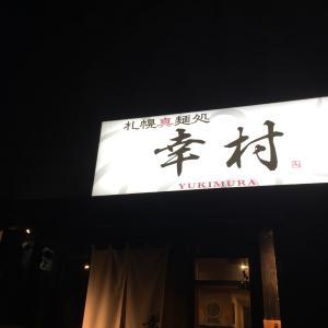 嫌な思い・・Σ(-᷅_-᷄๑)