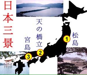 海#中央区南3条西6「山嵐黒虎」さん