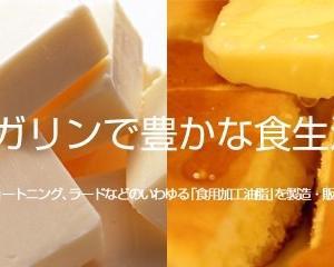 醤油ラーメン#中央区大通東1「らーめん紫雲亭 」さん