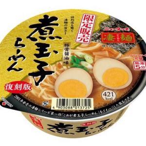 ニュータッチ凄麺 信州味噌ラーメン#凄麺の日だよ!