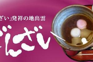 味噌ラーメン#豊平区美園10条5「麺屋 彩未」さん