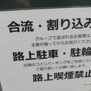 NISSIN  麺屋 雪風  札幌濃厚味噌らーめん