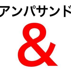 醤油・豚骨・背脂・マー油#豊平区福住三条10「常(JOE)」さん