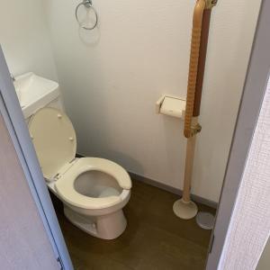 備忘録65 一人暮らし計画 トイレに手すり
