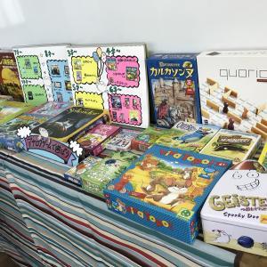 第9回緑児童館アナログゲームで遊ぼう