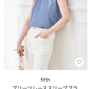 ブラウスもスカートもワンピも!999円以下で買える驚きSALE情報!