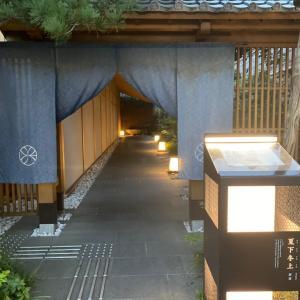 新宿の温泉におひとりさま宿泊した話