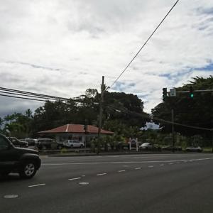 ハワイ島で 偶然見つけたお店