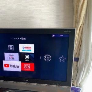 テレビでインターネットを見よう!