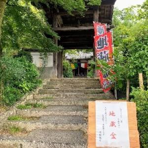 京の無形文化遺産『地蔵盆』