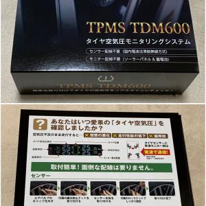 ZiL Noble快適化 ~ TPMS TDM600EX(タイヤ空気圧モニタリングシステム) ~