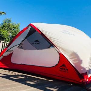 山岳用テント「MSR ハバハバ nx」をゲットだぜ。