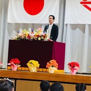 【PTA】【エピソード8】小学校入学式の祝辞にて。
