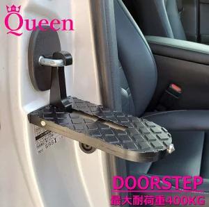 車のルーフに荷物を上げるにも、洗車時にもとても役立つドアステップ!!