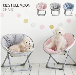 ふわふわ!キッズ&ペットのための折りたたみ椅子!!