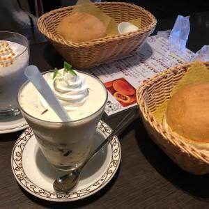 元町コーヒー