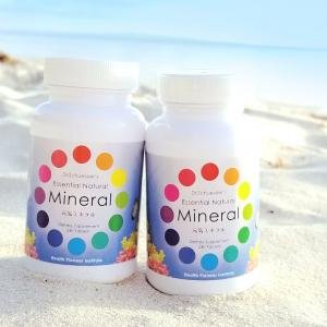 免疫力と元気健康パワー強化の叡智(2) ミネラル