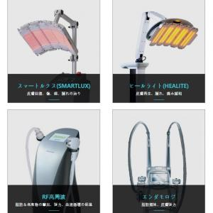 【韓国整形/TL美容整形外科】 TL美容整形外科のアフターケアシステム