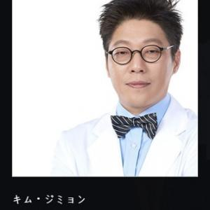【韓国整形/TL美容整形外科】 〔コラム〕 頬骨の手術に優れた病院を選択するノウハウはこれ