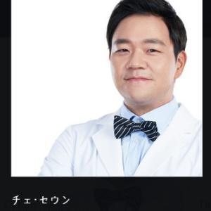 【韓国整形/コラム】 クイック頬骨縮小術病院選択基準は