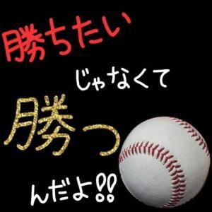 GⅠ大阪杯と日曜の勝負馬券