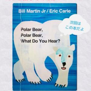 zoomで絵本の読み聞かせ〜polar bear what do you hear?