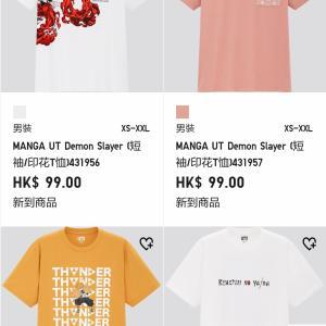 鬼滅の刃Tシャツが香港のユニクロで8/7販売開始!