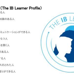 9月5日 「IB体験談シェア会」報告